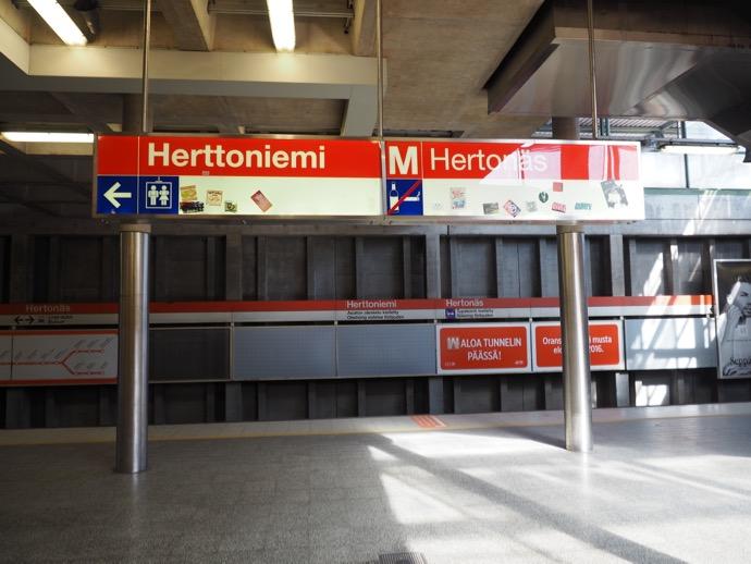 ヘルットニエミ駅