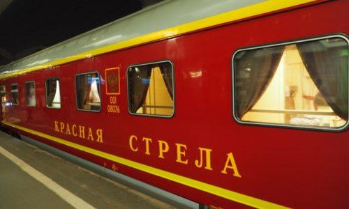 赤い矢 レッドアロー ロシア
