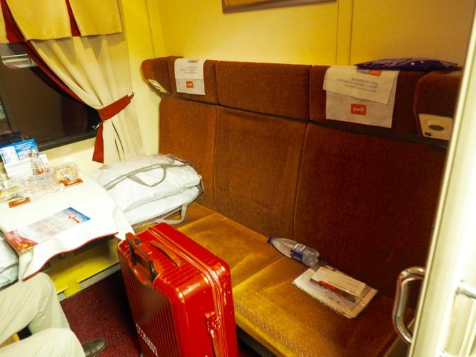 赤い矢号の特等個室の様子