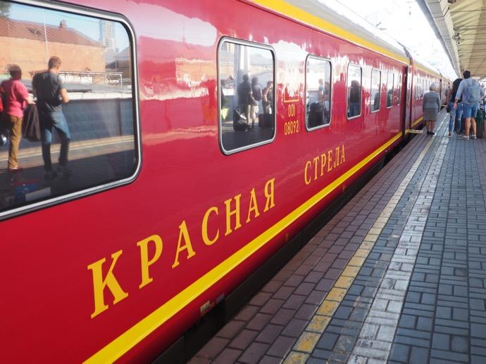 レニングラード駅に到着した赤い矢号