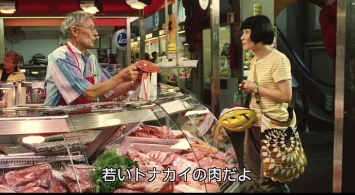 かもめ食堂 映画 ハカニエミ・マーケットホール