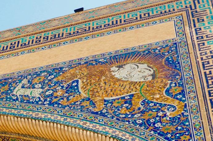 サマルカンド ブルー 名所 レギスタン広場 シェルドル・マドラサ