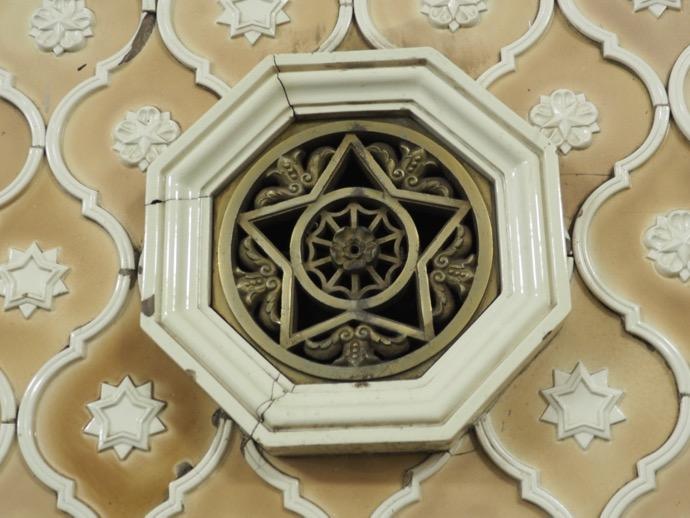 星の意匠の空気孔