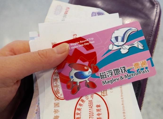 上海 リニアモーターカー一日乗車券