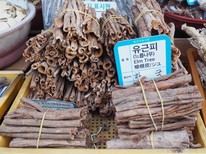 漢方薬の原料