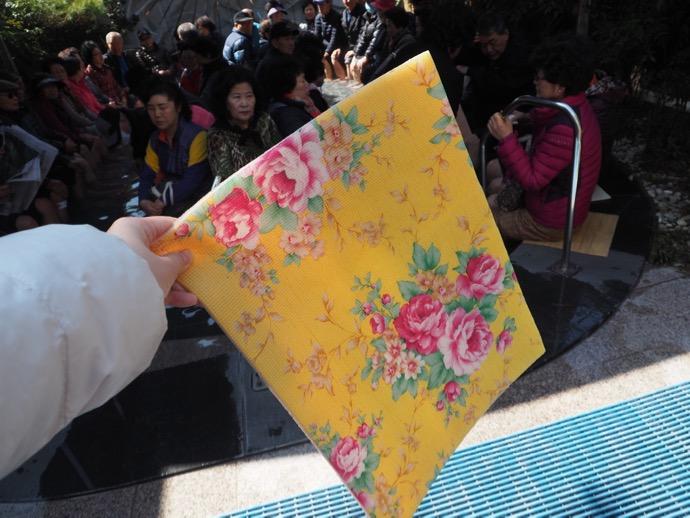 花柄の足湯マット