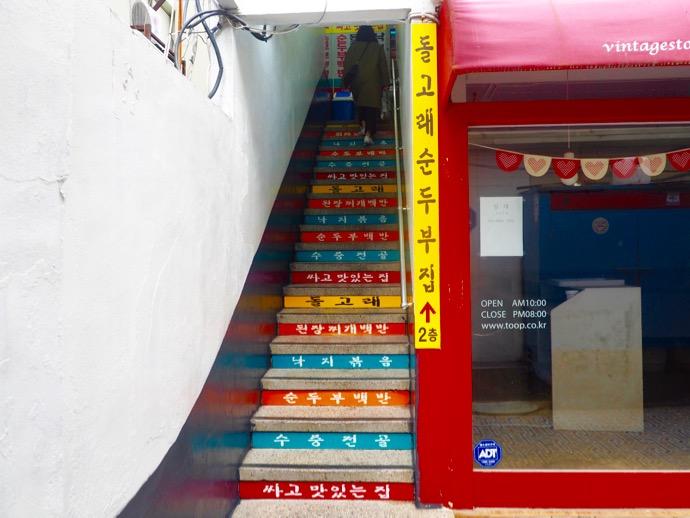 トルゴレへの階段