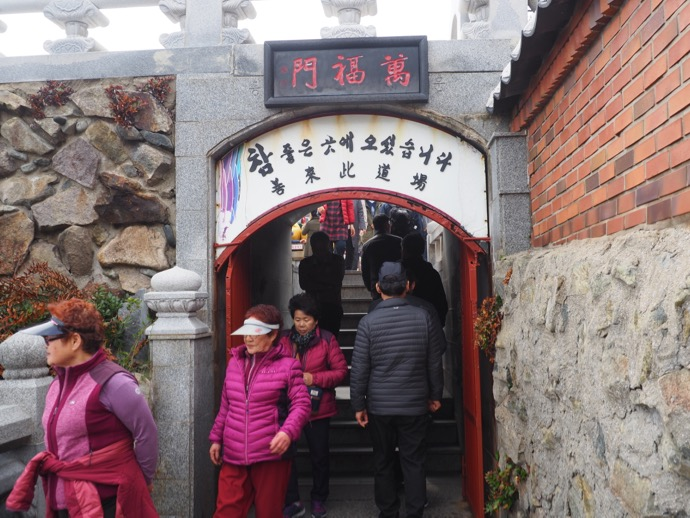 海東竜宮寺の入り口をくぐる