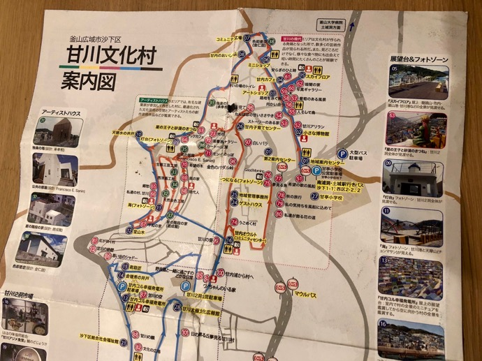 甘川文化村日本語観光マップ