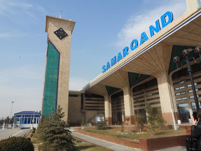 サマルカンド駅の外観