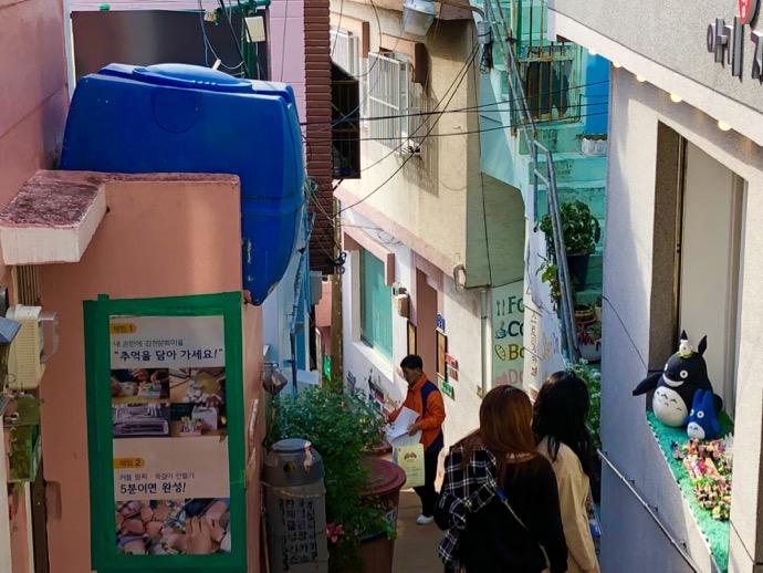 甘川文化村のカラフルな街並み