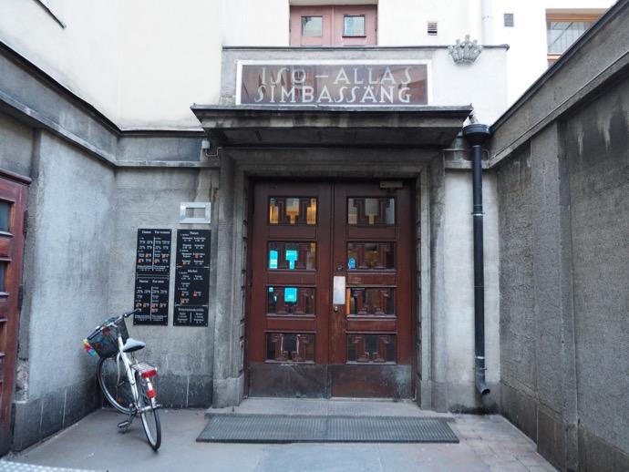 かもめ食堂 映画 ウルヨンカツの公共プールの扉