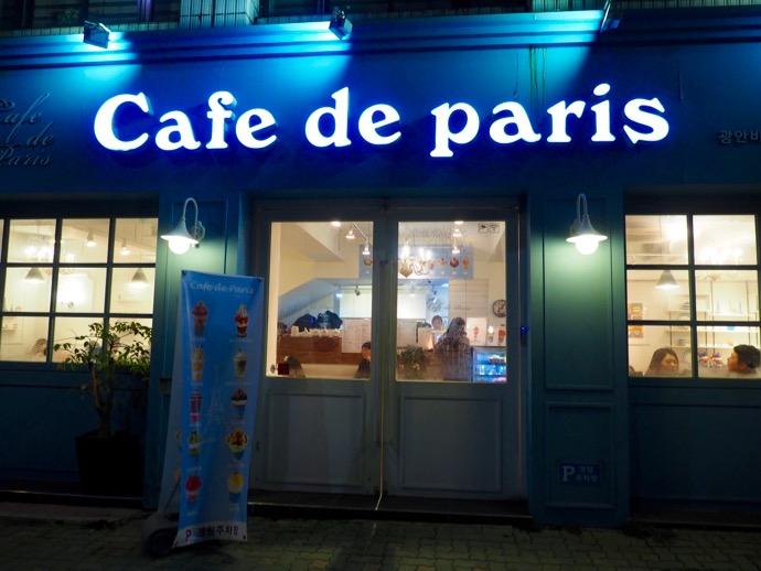 Cafe de paris 広安ビーチ店の入り口