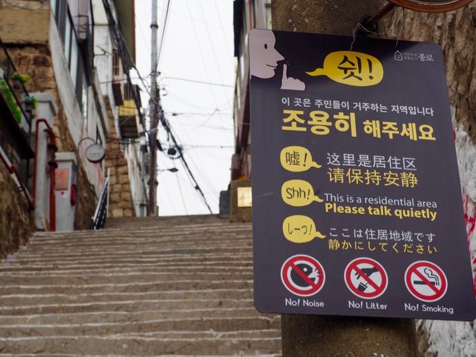 以前に金魚アートがあった階段
