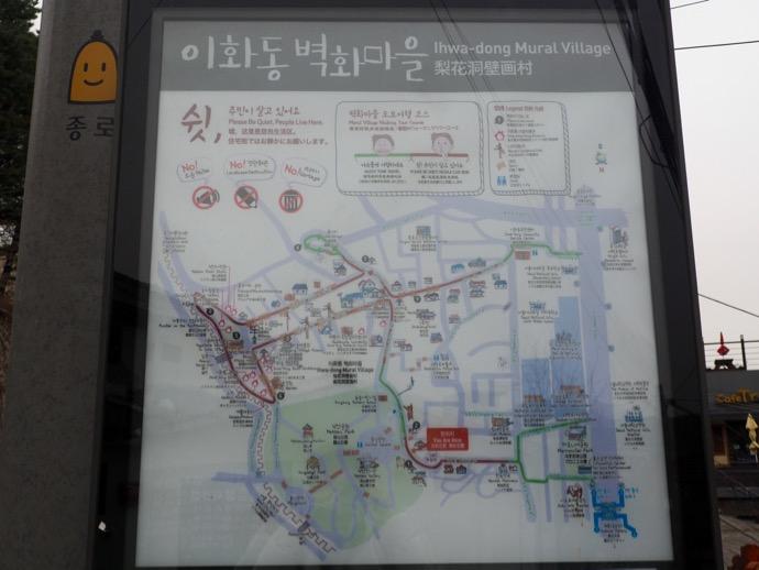 梨花洞文化村の地図