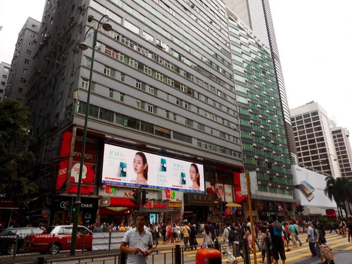 重慶大厦の外観