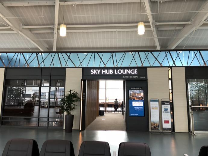 【釜山・金海国際空港】SKY HUB LOUNGE