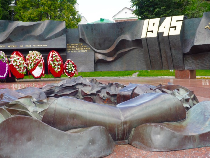 1945 モニュメント