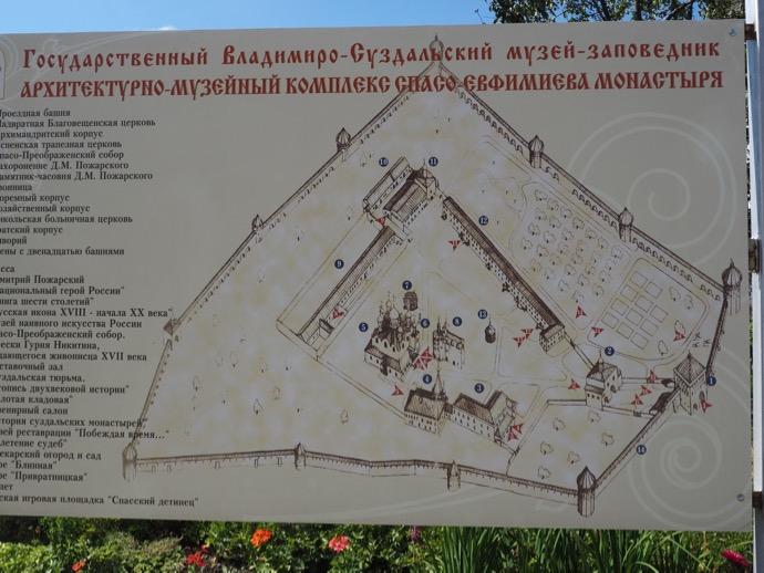スパソ・エフフィミエフ修道院の地図
