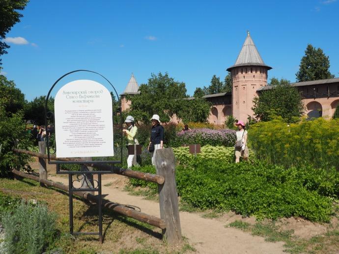 スパソ・エフフィミエフ修道院のガーデン