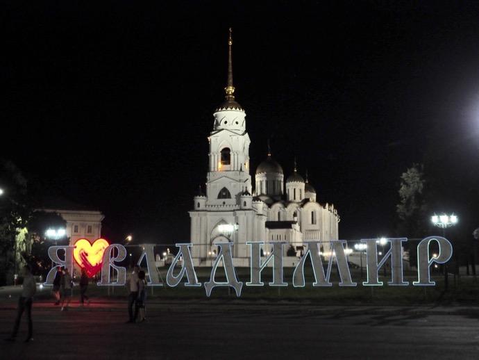 夜のウスペンスキー大聖堂