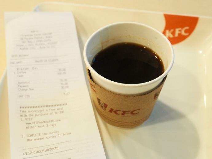 ケンタッキーで飲むコーヒー