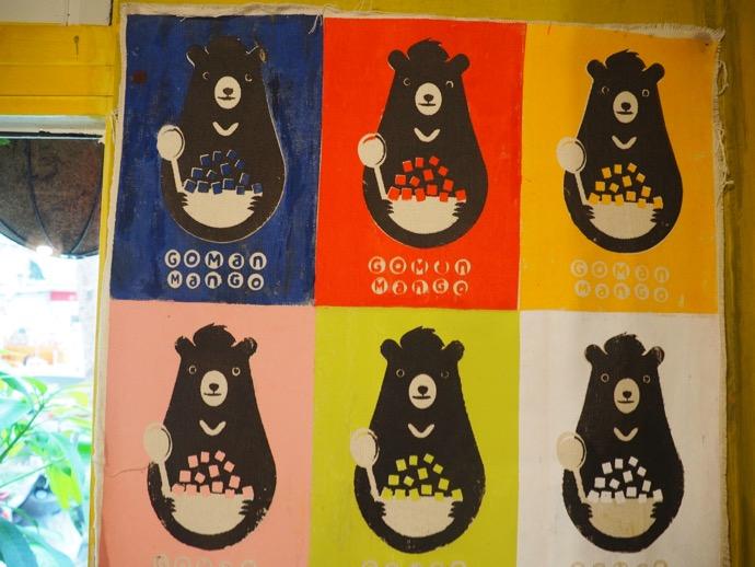 GOMAN MANGOのキャラクターのクマ