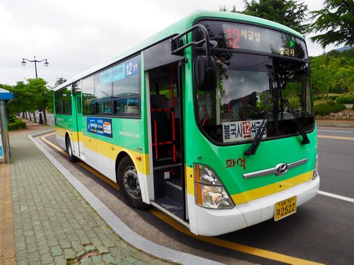 石窟庵への12番バス