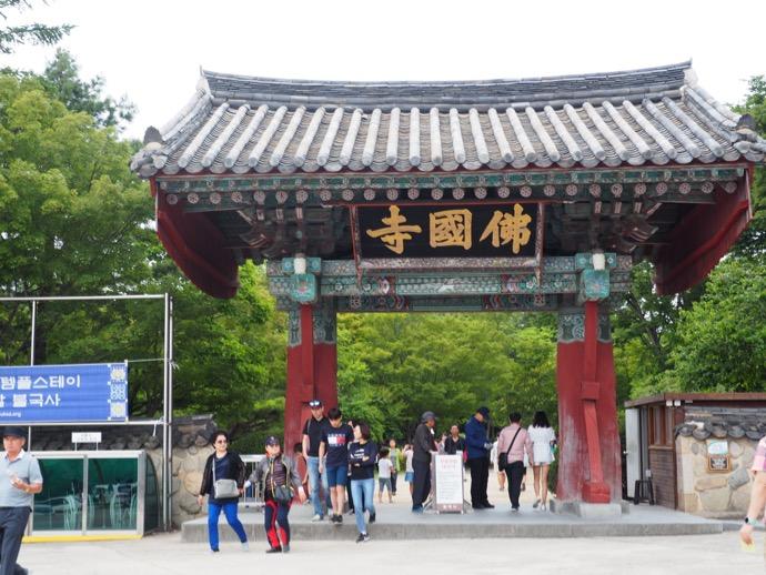 慶州の仏国寺の門