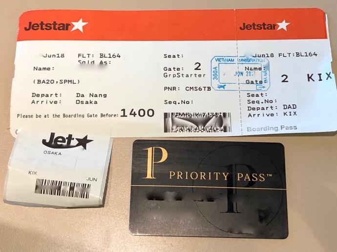 プライオリティパスと搭乗券