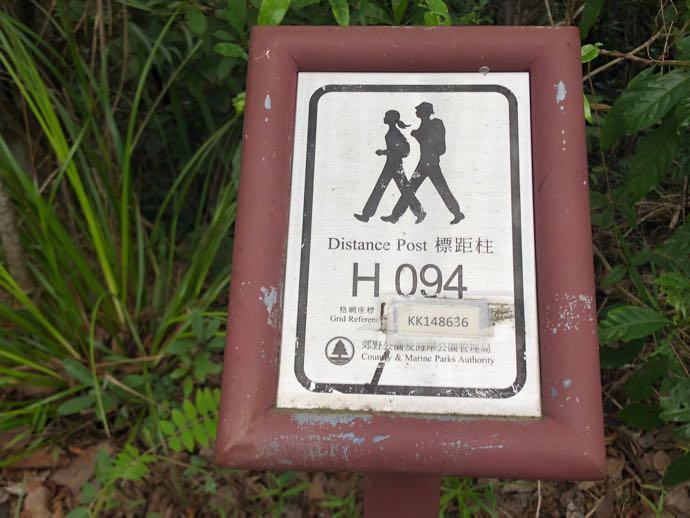 ドラゴンズバックの標識94