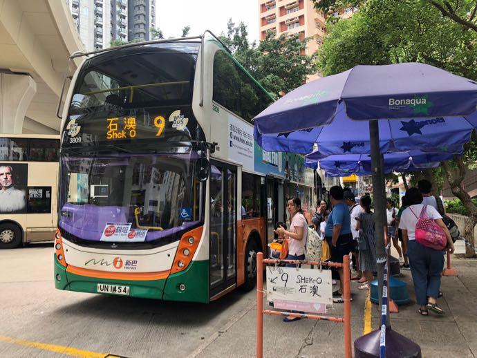 MTR 筲箕湾駅の9番バス乗り場