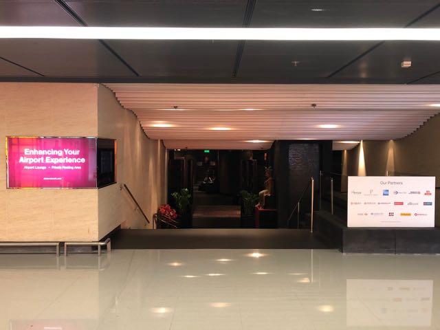 香港国際空港 HKG PLAZA PREMIUM LOUNGE ラウンジ プライオリティパス 無料 ターミナル2 入り口