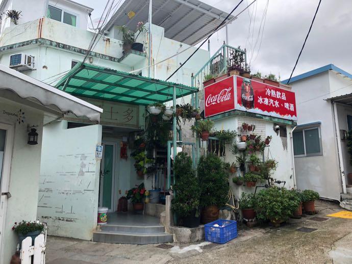 大浪湾の商店