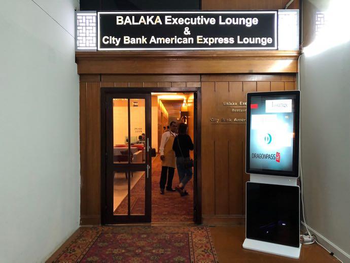 プライオリティパスで無料 ダッカ国際空港 BALAKA EXECUTIVE LOUNGEの入り口