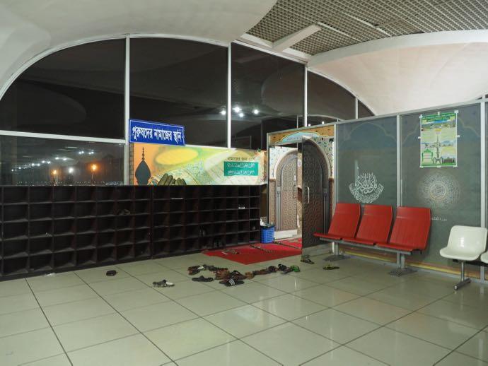 ダッカ・ハズラット・シャージャラル国際空港 DAC SKY LOUNGE プライオリティパスで無料 ムスリムの祈祷室あり