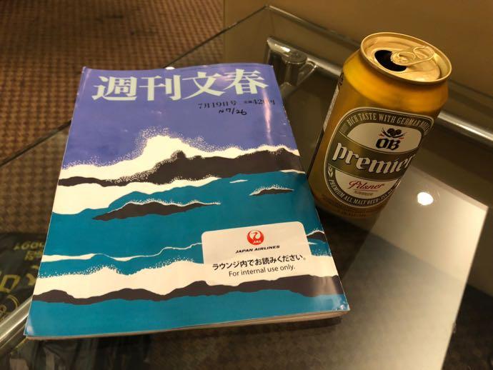 釜山 金海国際空港 KAL LOUNGE おすすめ プライオリティパスで無料 雑誌
