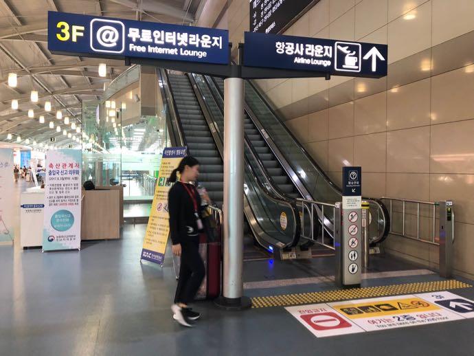釜山 金海国際空港 KAL LOUNGE おすすめ プライオリティパスで無料 エスカレーター