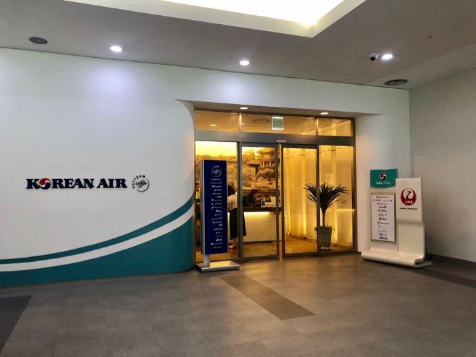 釜山 金海国際空港 KAL LOUNGE おすすめ プライオリティパスで無料 入り口 エントランス
