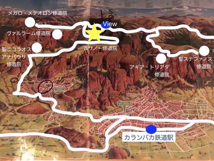 ルサヌー修道院へのアクセスマップ