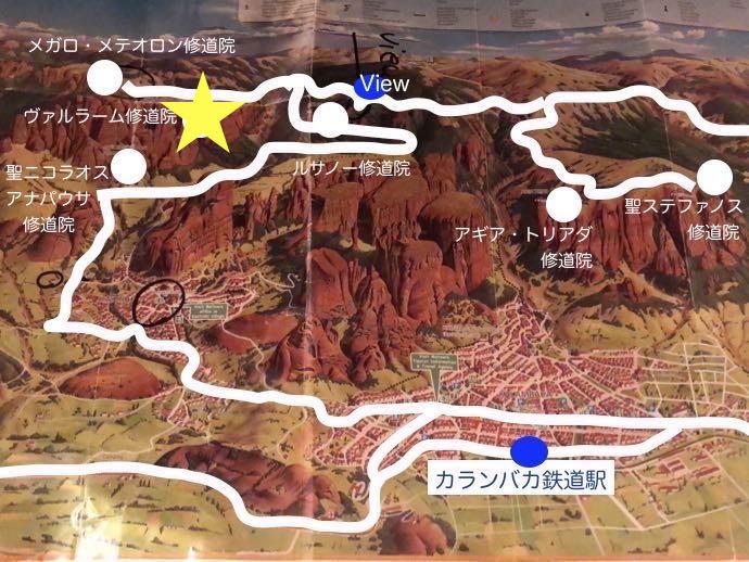 ヴァルラーム修道院へのアクセスマップ