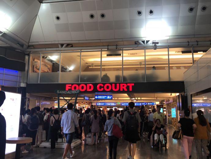 Comfort Lounge イスタンブール アタテュルク国際空港 フードコート