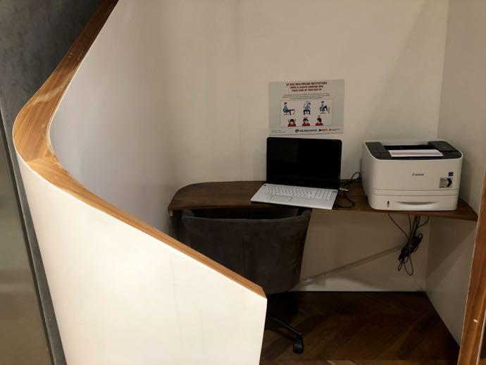 Comfort Lounge イスタンブール アタテュルク国際空港 プライオリティパスで無料 ラウンジ おすすめ PCとプリンターあり