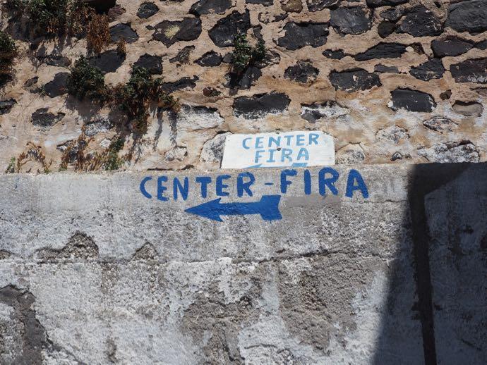 フィラの道案内標識