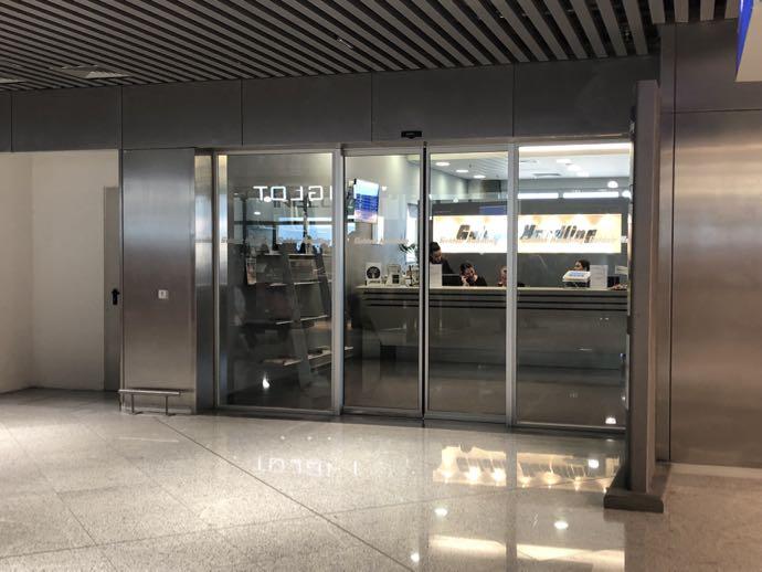 アテネ国際空港 ATH プライオリティパス ラウンジ GOLDAIR HANDLING CIP LOUNGE 入り口