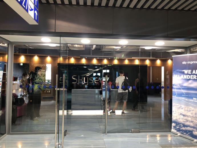 Skyserv Melina Merkouri Lounge ATH アテネ国際空港 ラウンジ プライオリティパスで無料 エントランス