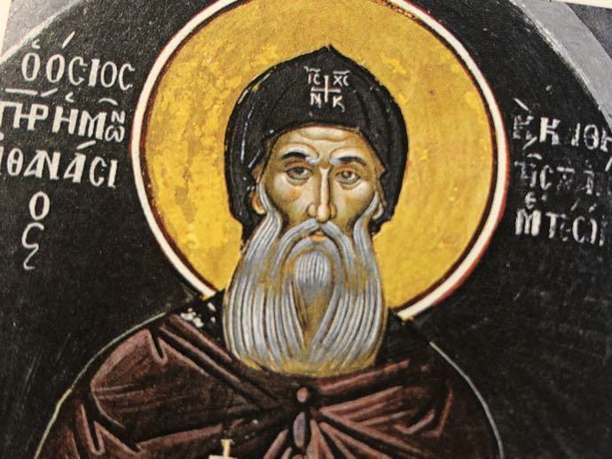 アサナシオス司祭