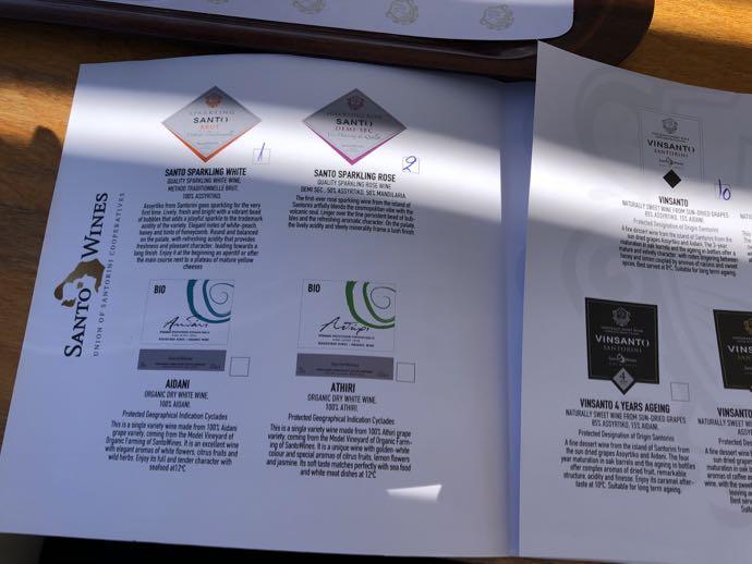 サントリーニ島 SANTO WINES ワイナリー テイスティングセット パンフレット