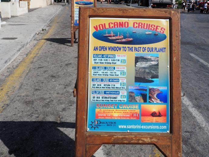 火山ツアーの広告