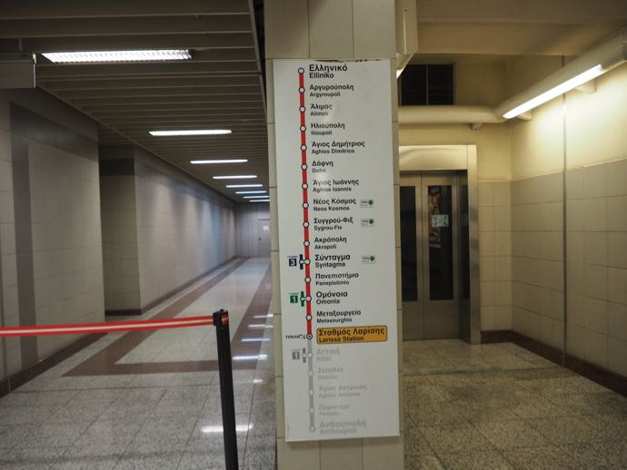 アテネ地下鉄路線図